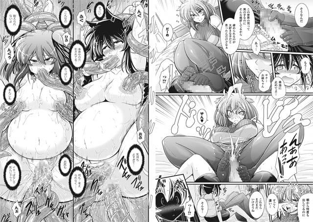 【触手】オオハシタカユキ先生2冊パック(202010)