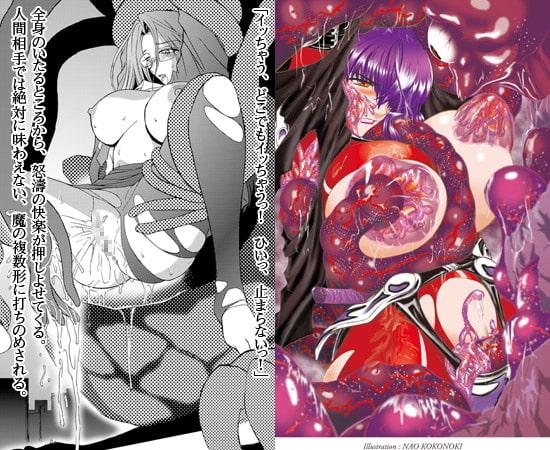【触手】ここのき奈緒先生2冊パック(202010)