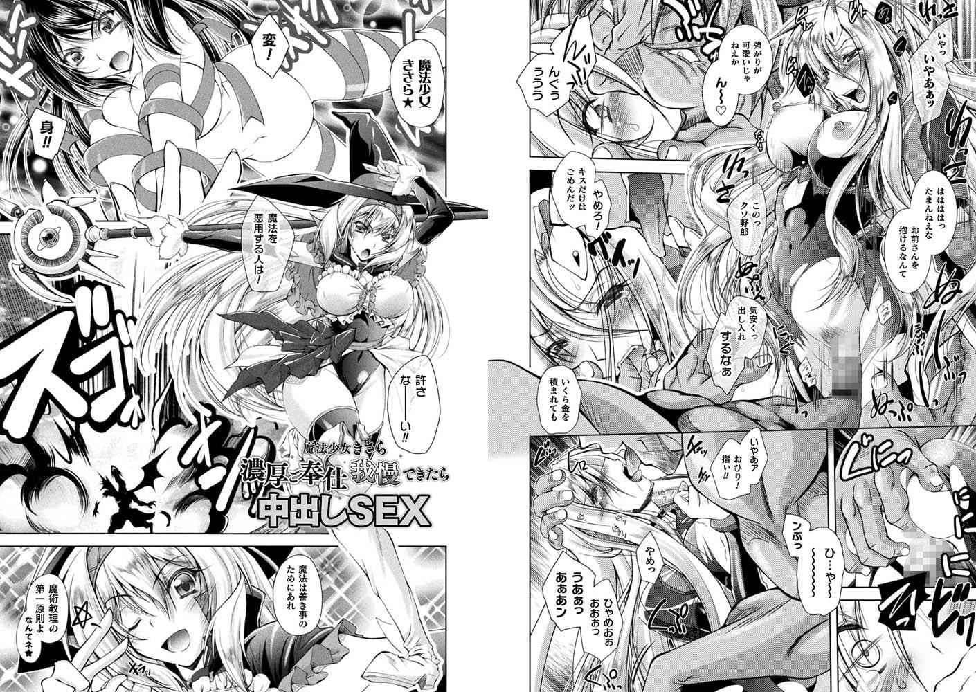 【触手】ぱふぇ先生2冊パック(202010)