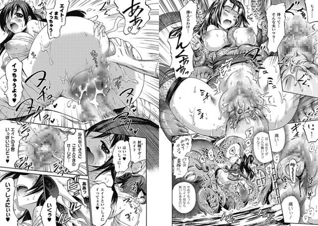 【触手】ほりとも先生2冊パック(202010) サンプル画像2