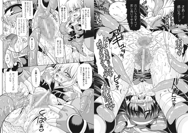 【触手】空木次葉先生2冊パック(202010)