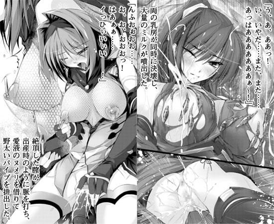 【触手】黒井弘騎先生2冊パック(202010)