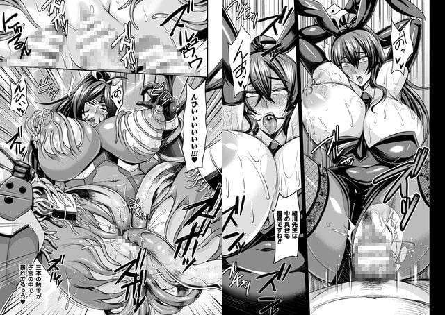 【触手】仁志田メガネ先生2冊パック(202010)