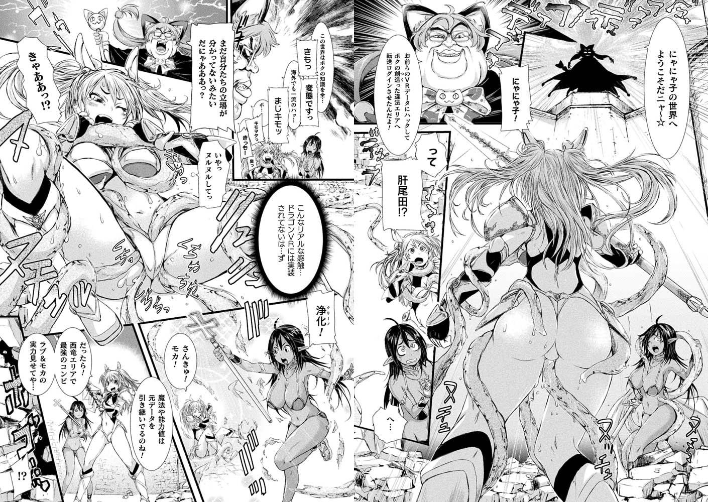 【触手】石野鐘音先生2冊パック(202010) サンプル画像9