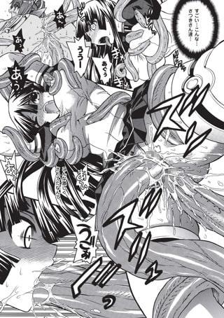 【聖戦姫ソウルギア】天道まさえ先生2冊パック(202010) サンプル画像2
