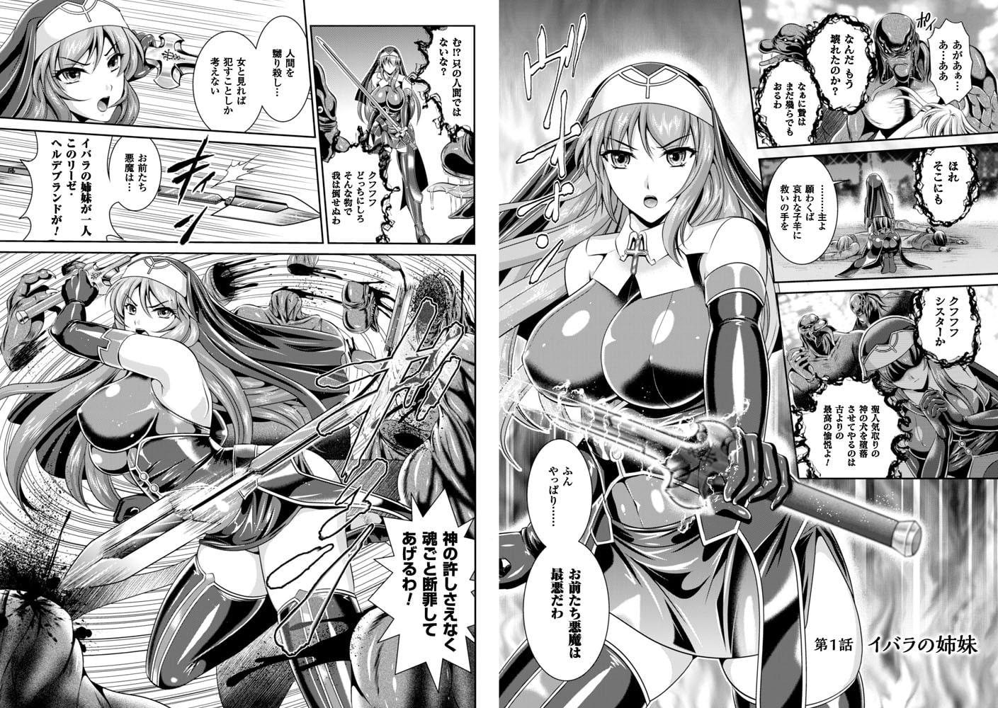 【触手】楠木りん先生2冊パック(202010)