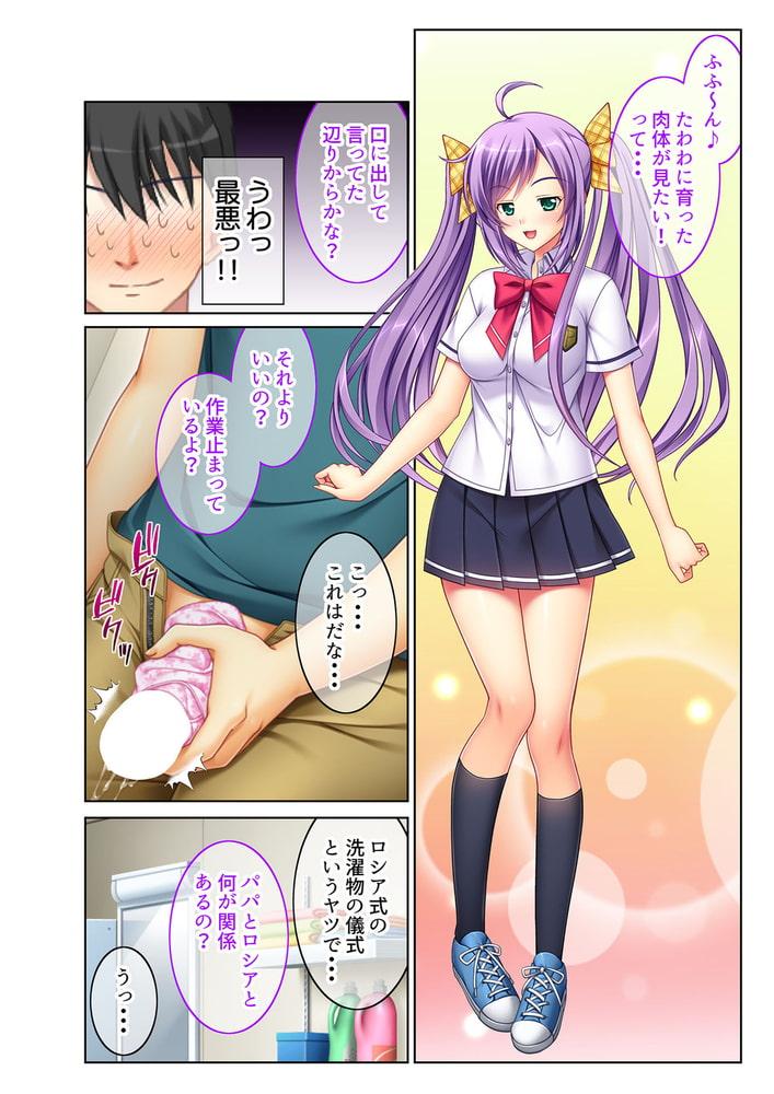 コミック ミダラ Vol.8