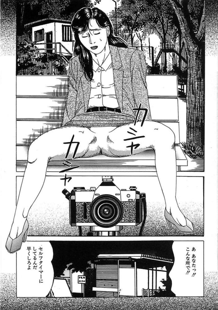 人妻艶戯  Vol.12