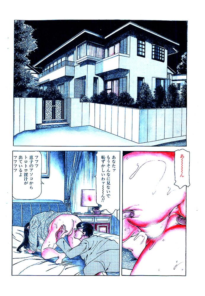 昭和エロ劇場!!人妻という名の魔性