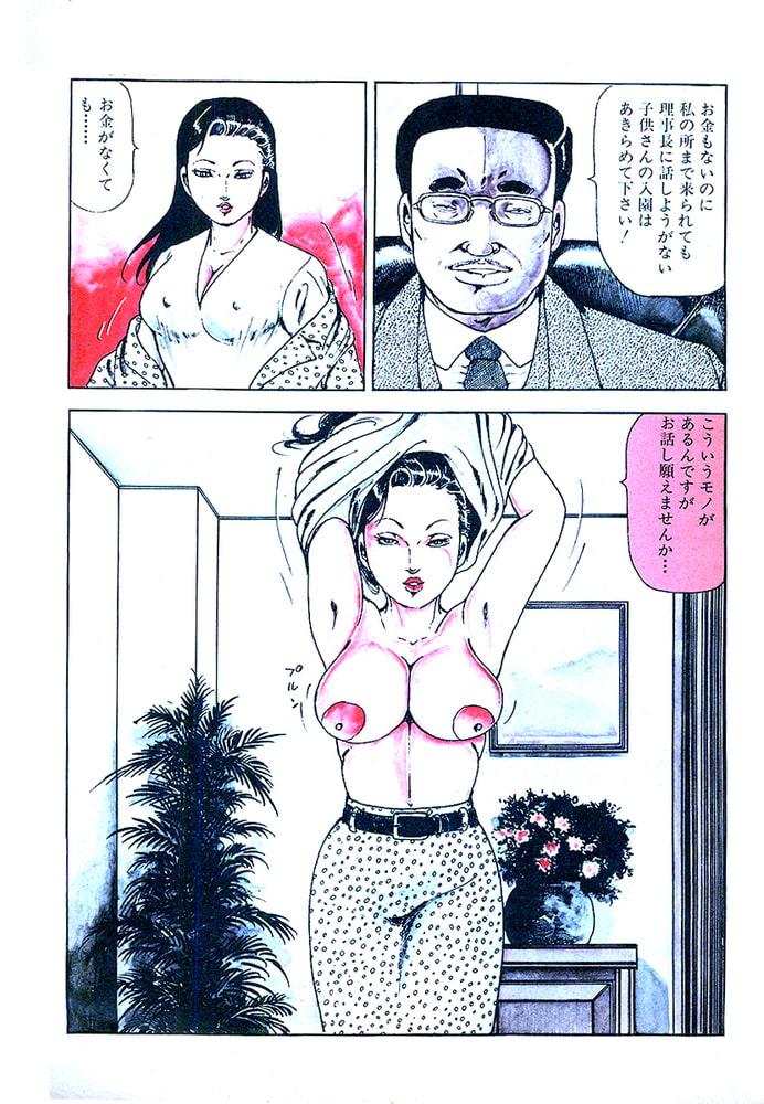 昭和エロ劇場!!狙われた熟妻たち