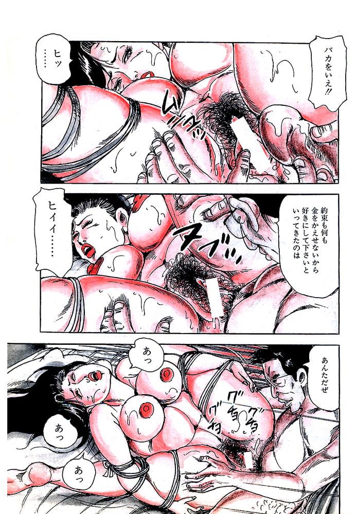 昭和エロ劇場!!体験告白