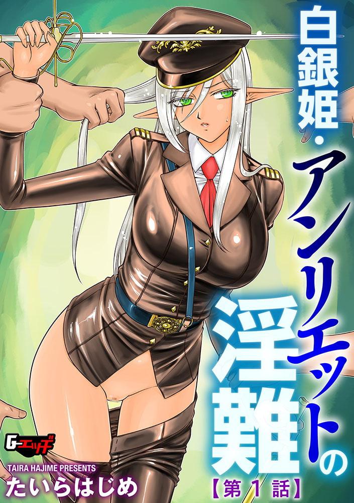 G-エッヂ  Vol.006