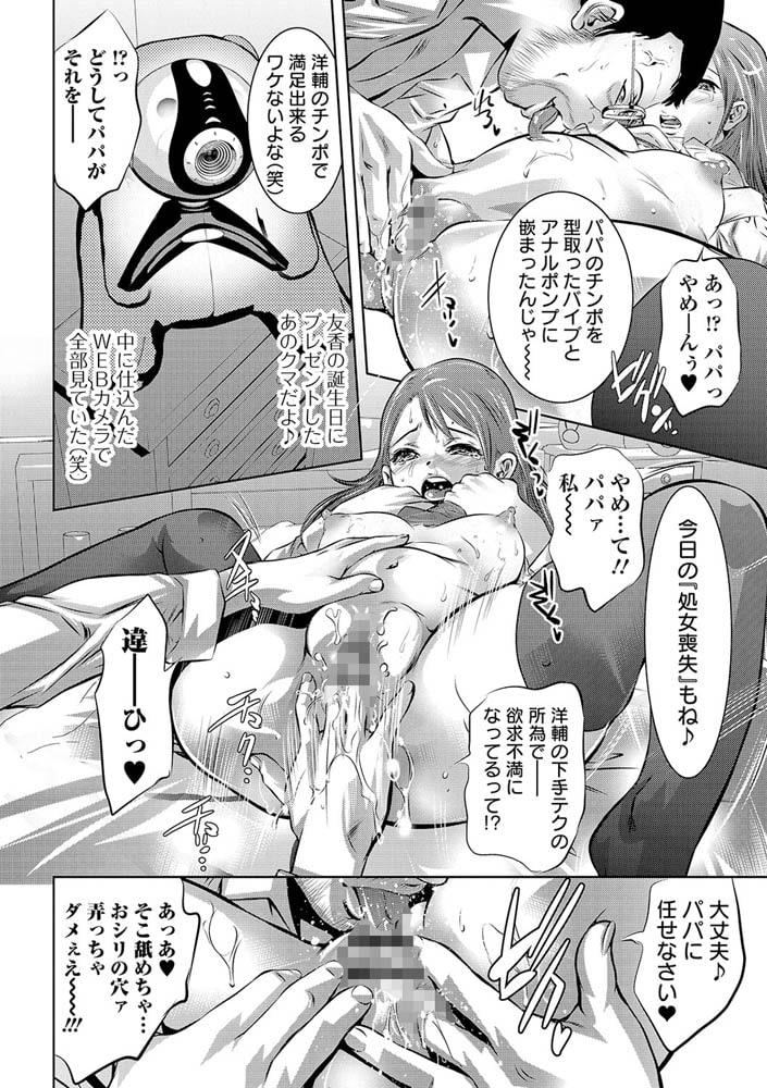 肉の絆のサンプル画像18