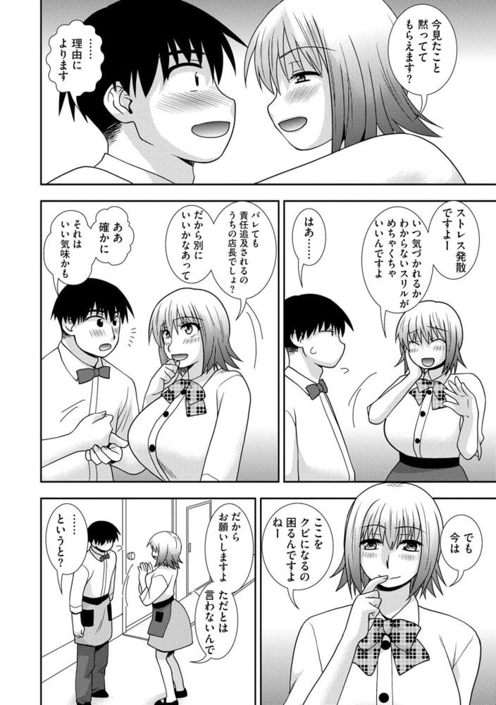 サイベリアマニアックス 露出中毒マニアックス Vol.9