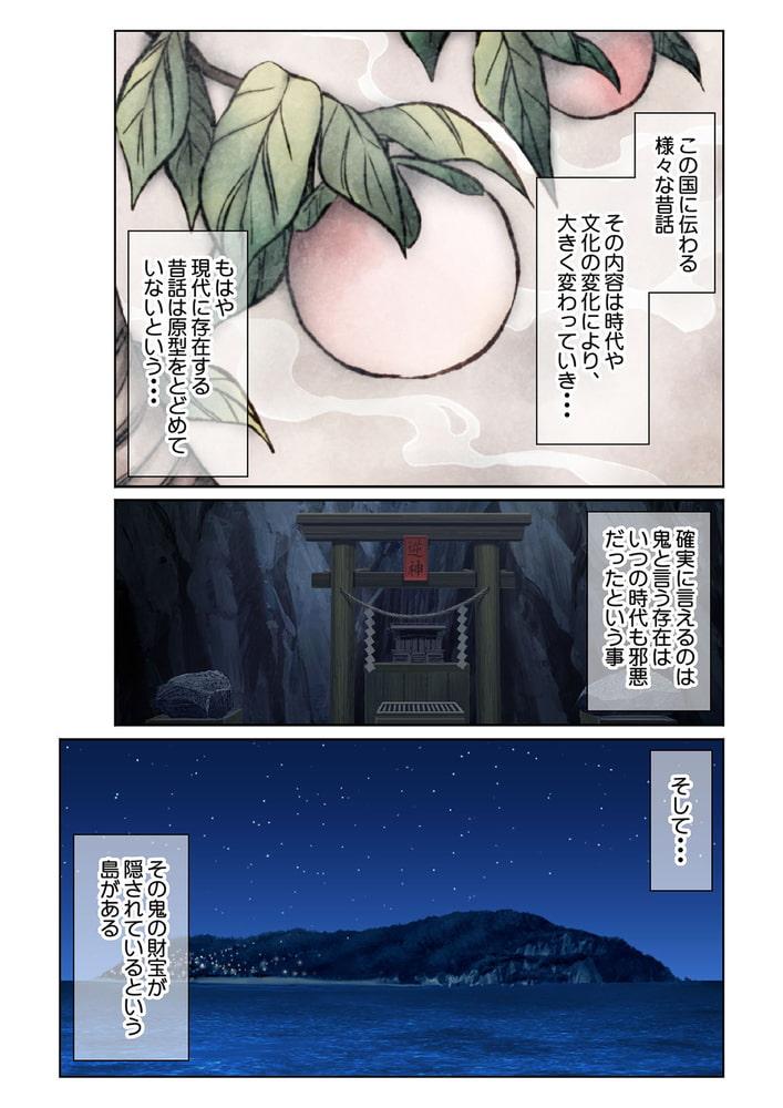 コミック ヒメゴト Vol.9のサンプル画像3