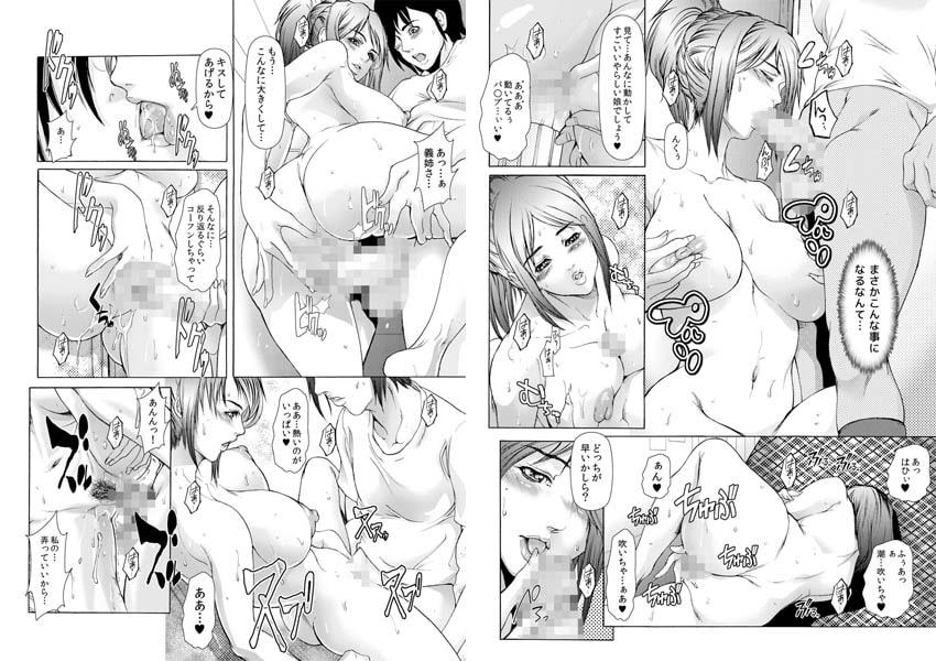 絶頂征服Z vol.1~vol.3パック