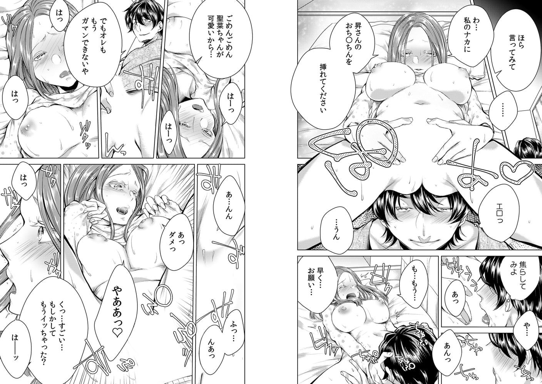 COMIC絶頂ホリック vol.11~vol.20パック