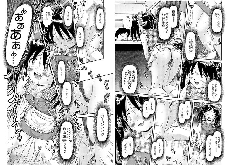 COMIC XO 絶!  Vol.1~Vol.6パック