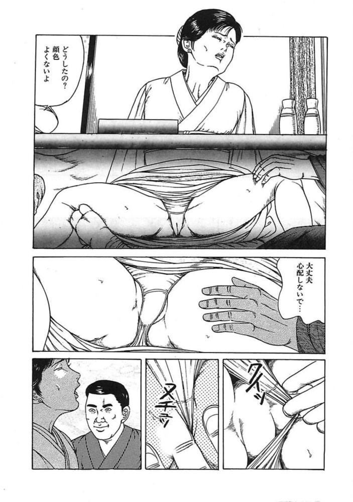 人妻艶戯  Vol.14
