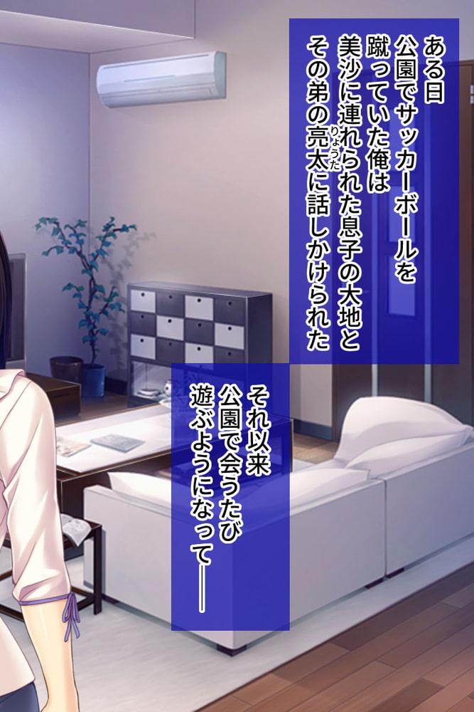 巨乳レス妻は元国民的アイドル★ ~熟したカラダは若いオスを求める~