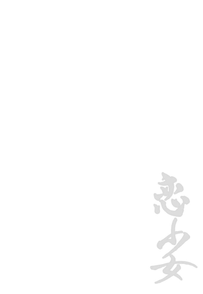 恋少女のサンプル画像2