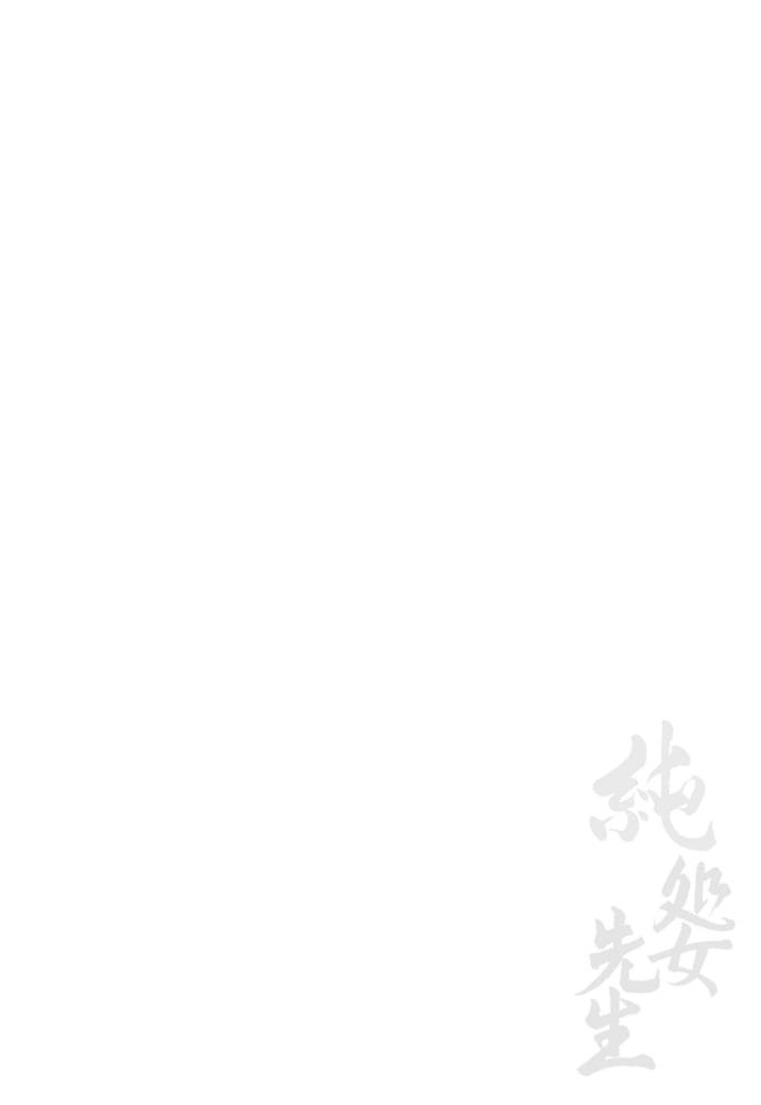 純処女先生のサンプル画像2