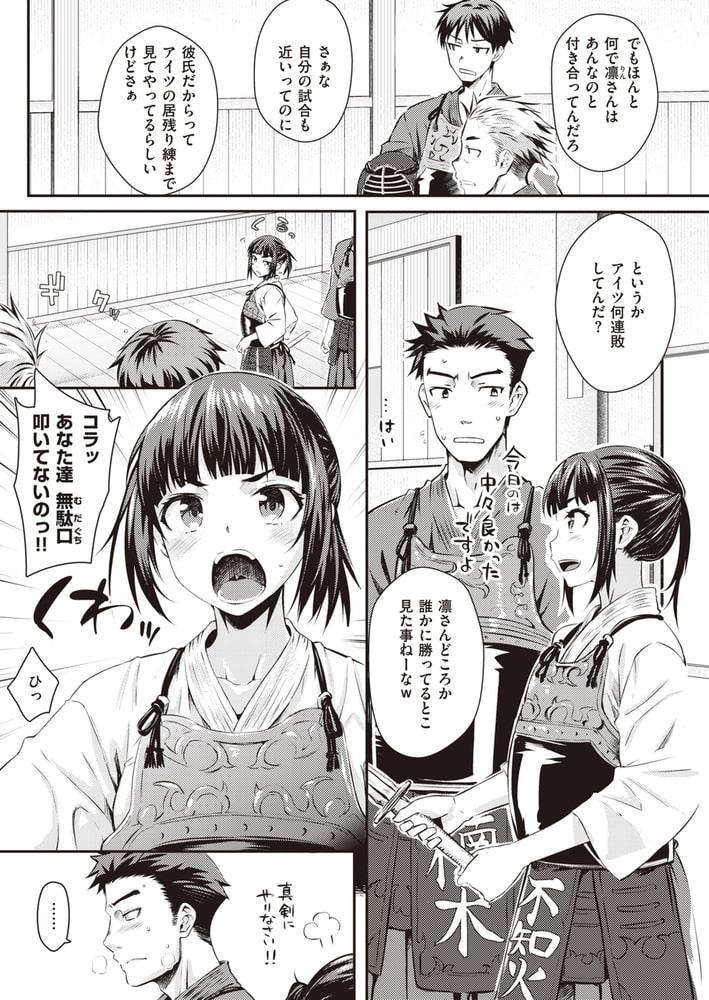 COMIC快楽天 2020年12月号