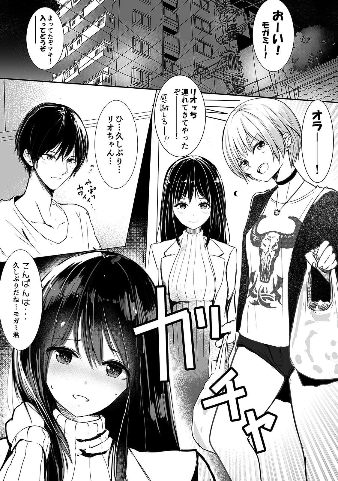COMIC絶頂ホリック vol.31