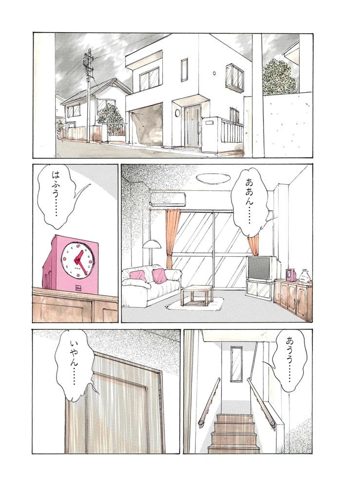 貞淑インモラル4