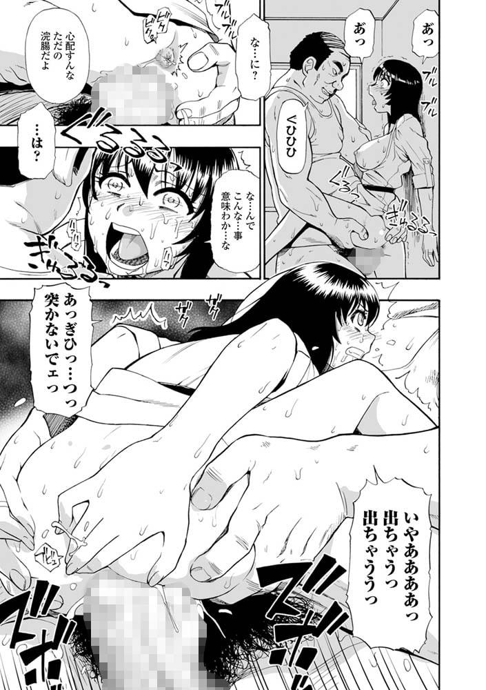 コミックMate L Vol.36