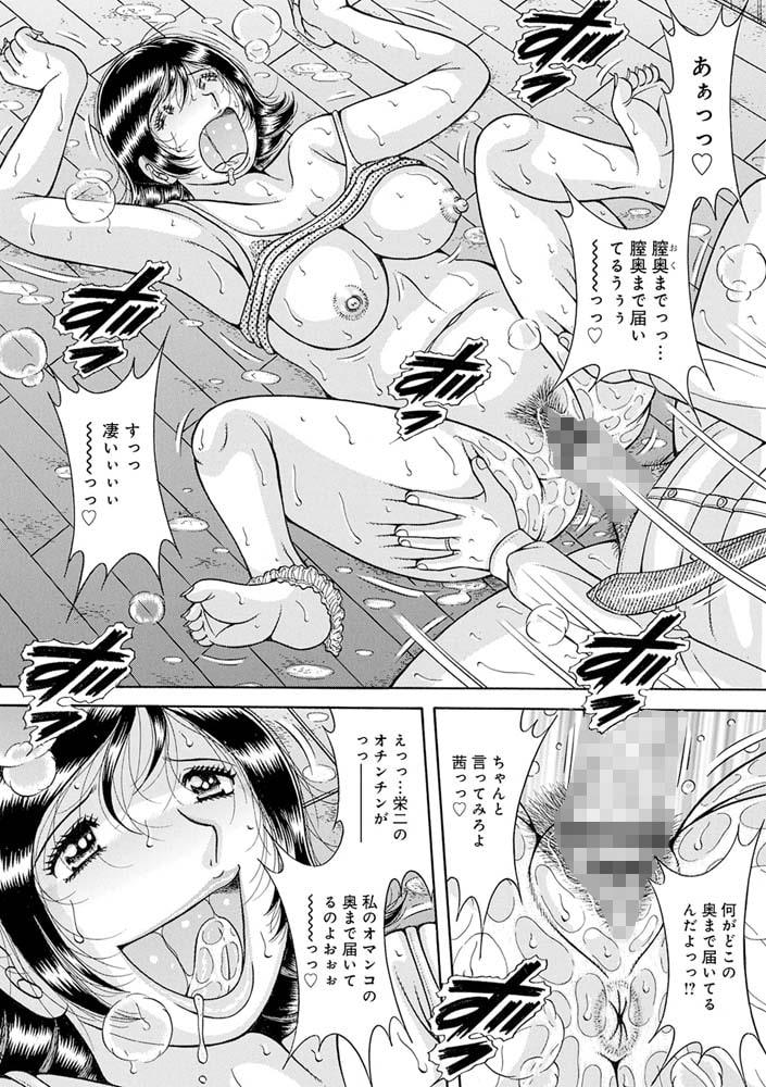 WEB版コミック激ヤバ!140