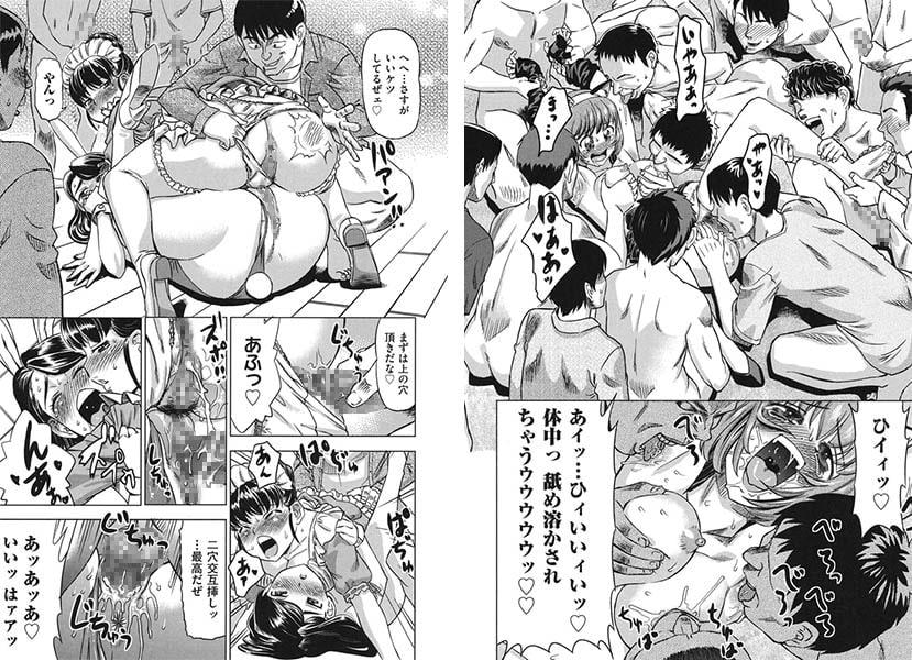 【JK】あべもりおか先生2冊パック(202011)