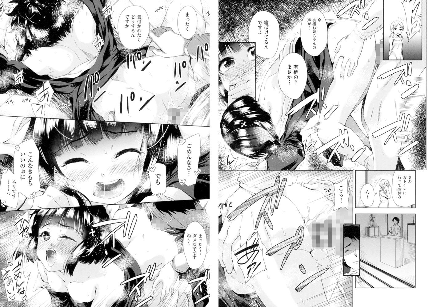 【JK】テツナ先生2冊パック(202011)