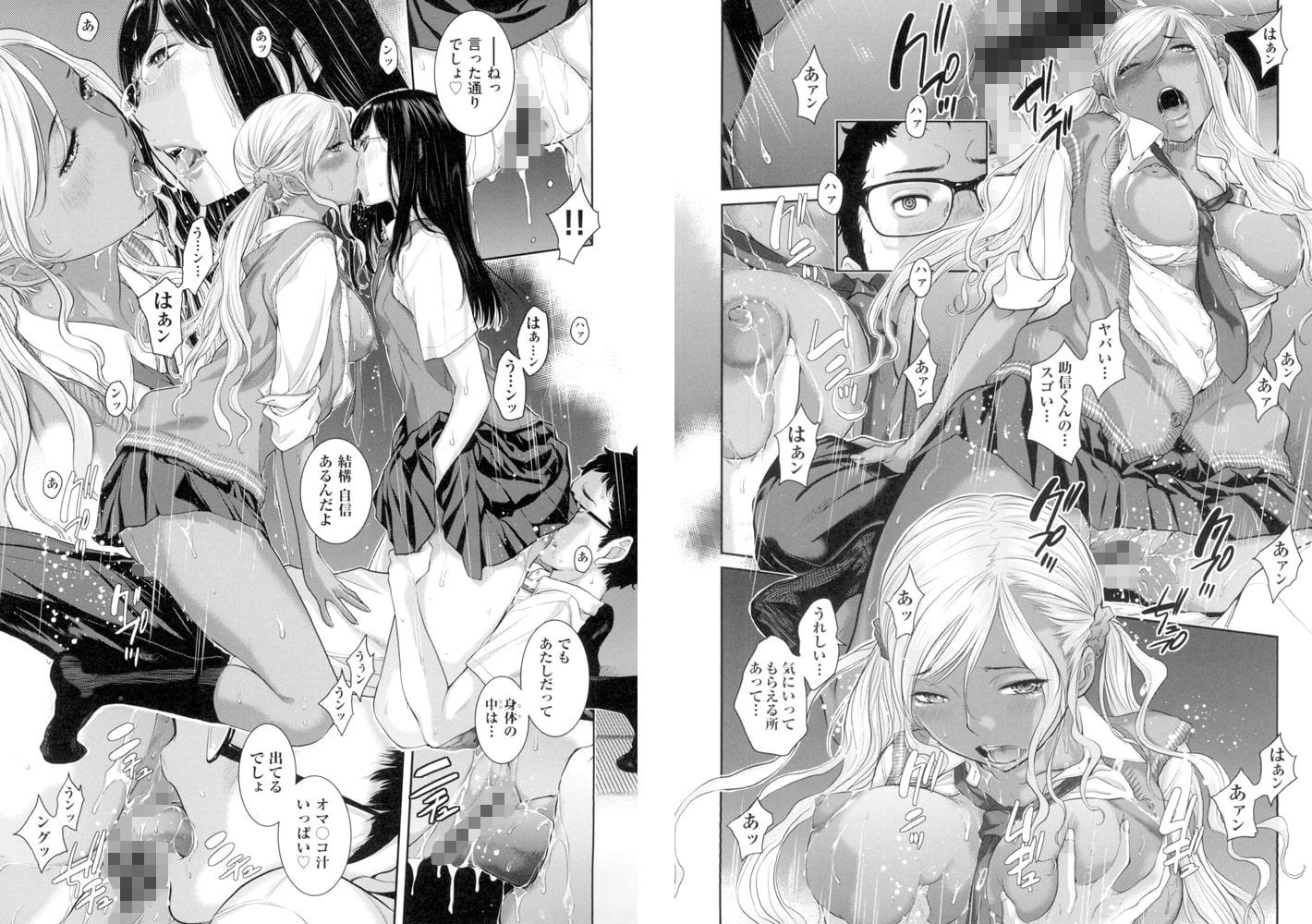 【JK】はらざきたくま先生2冊パック(202011)