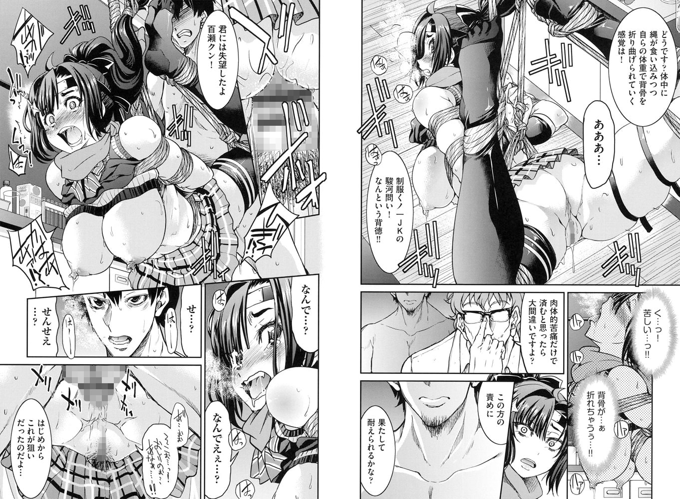 【JK】井上よしひさ先生2冊パック(202011)