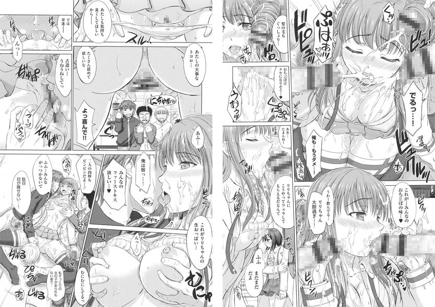 【JK】稲鳴四季先生2冊パック(202011)