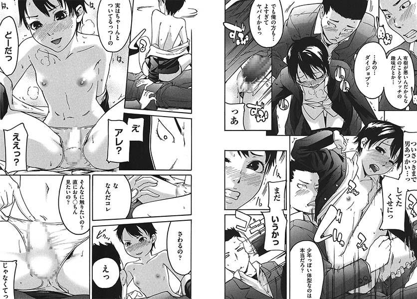 【JK】雨部ヨシキ先生2冊パック(202011)