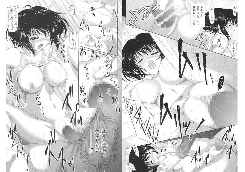 【JK】錦ヶ浦鯉三郎先生2冊パック(202011)