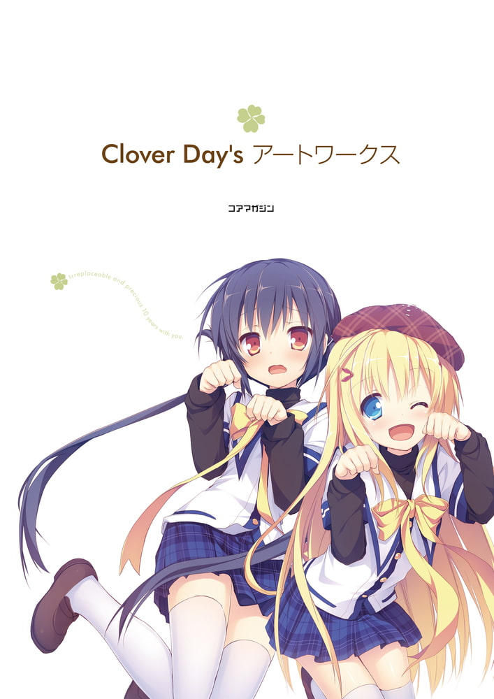 Clover Day's アートワークス