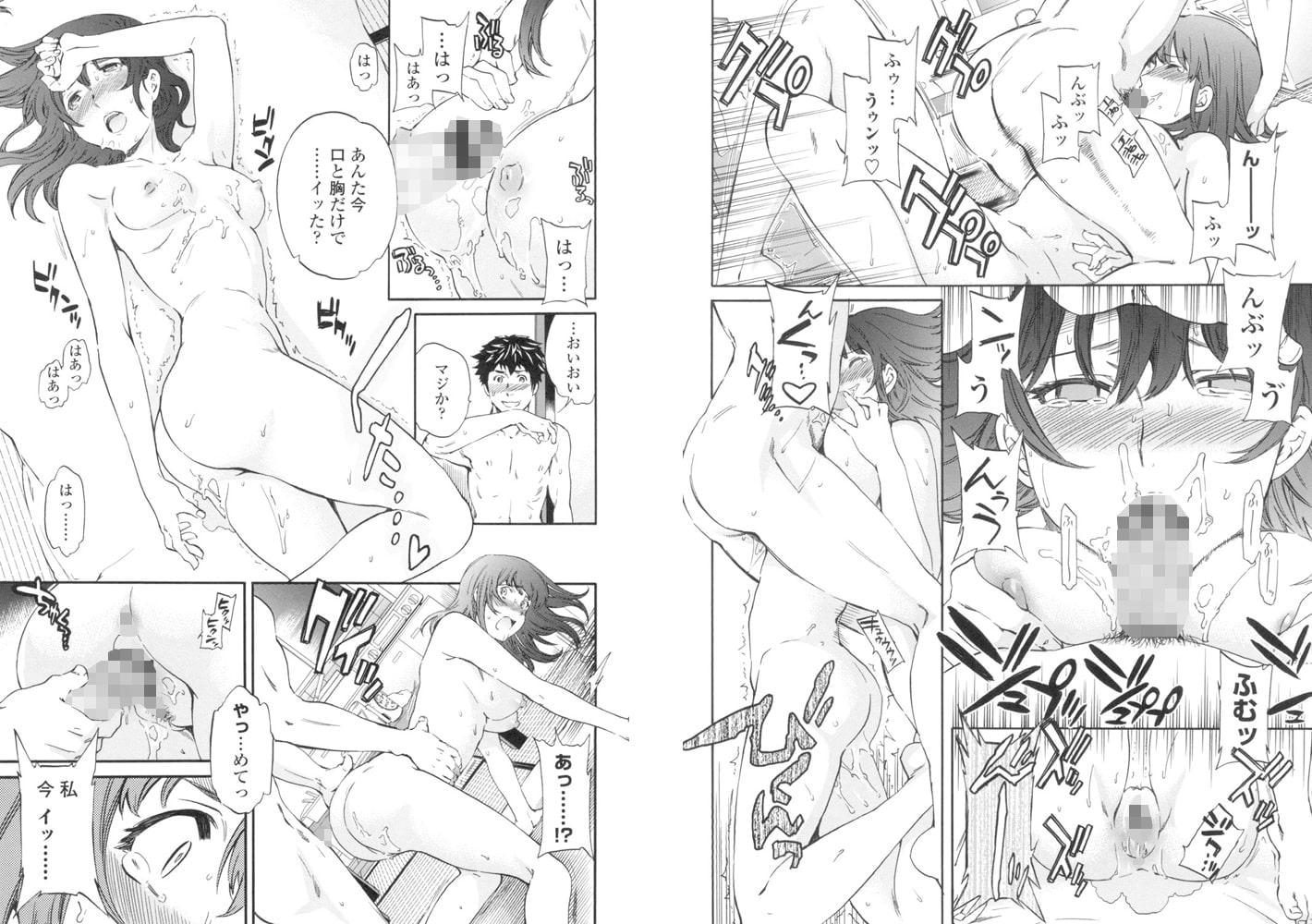 【JK】Cuvie先生2冊パック(202011)