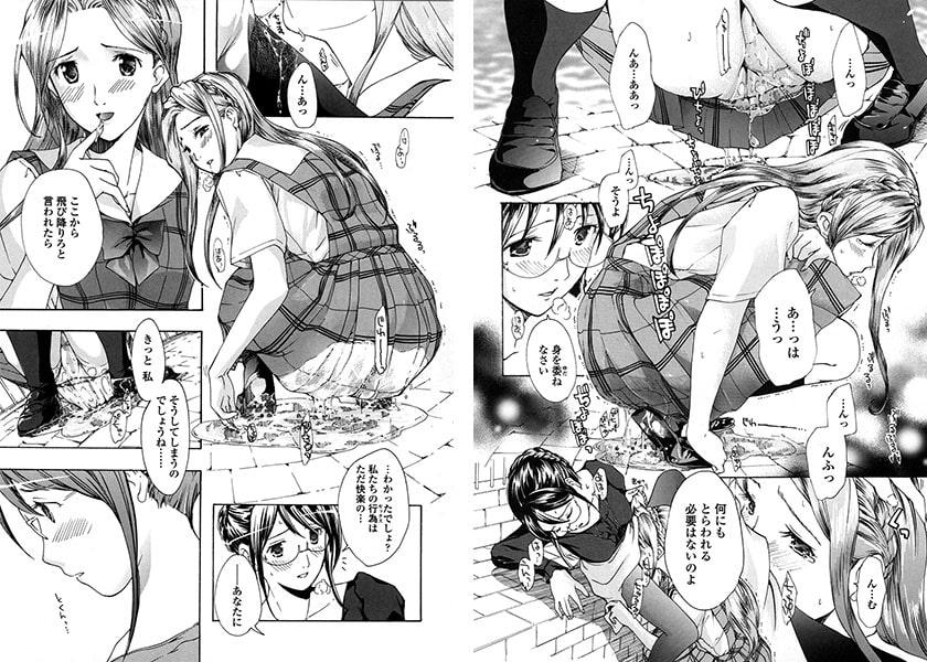 【JK】あさぎ龍先生2冊パック(202011)