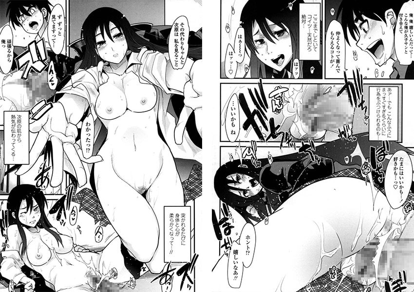 【JK】内々けやき先生2冊パック(202011)