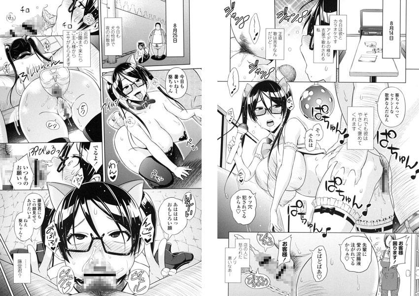 【JK】蛹虎次郎先生2冊パック(202011)