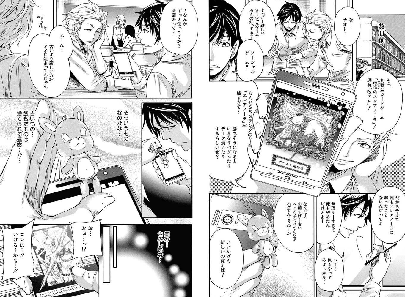 【JK】宮原歩先生2冊パック(202011)