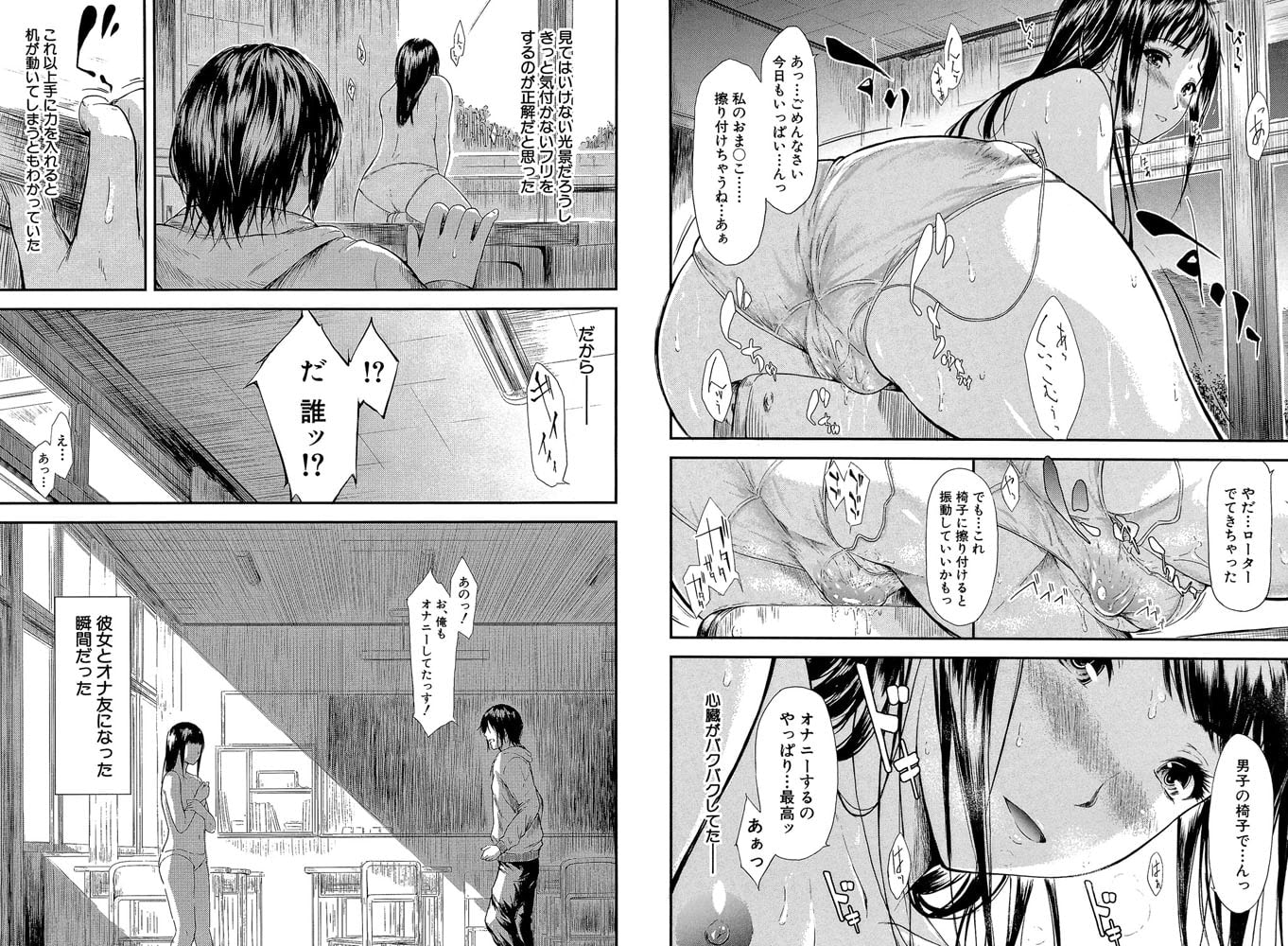 【JK】史鬼匠人先生2冊パック(202011)
