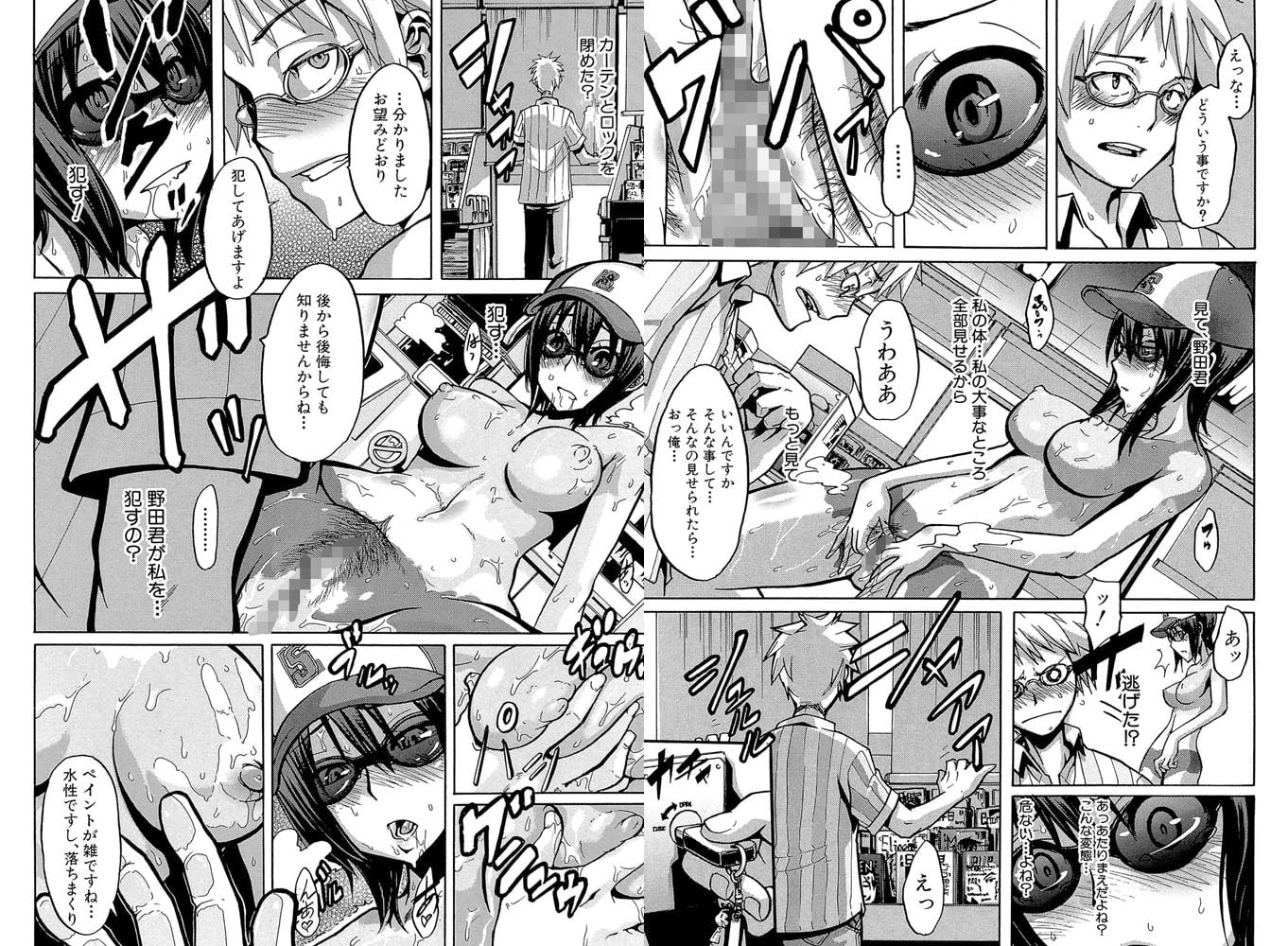 【JK】新堂エル先生2冊パック(202011)