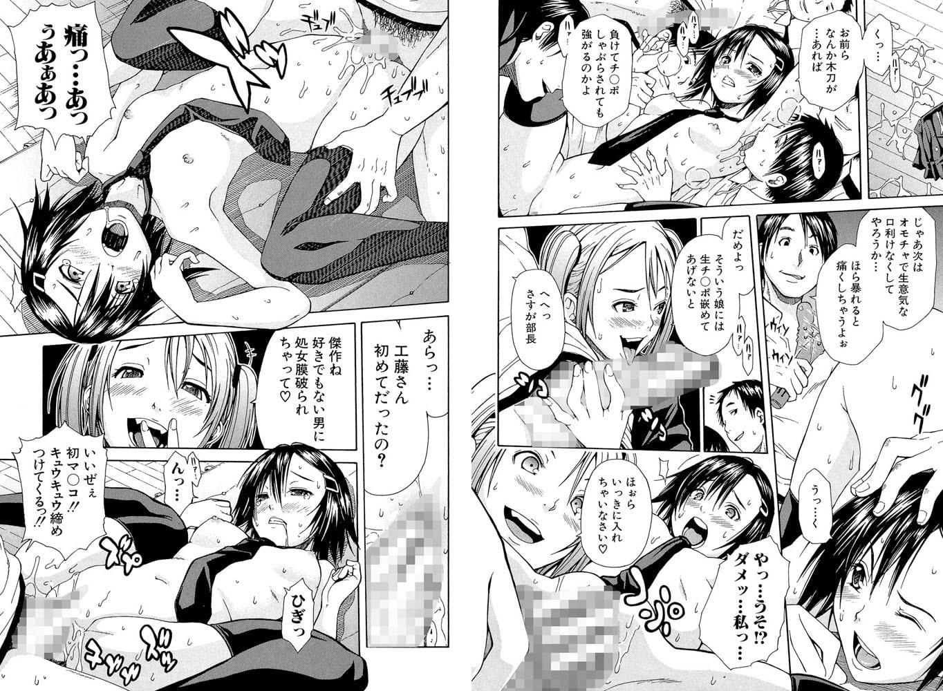 【JK】千要よゆち先生2冊パック(202011)