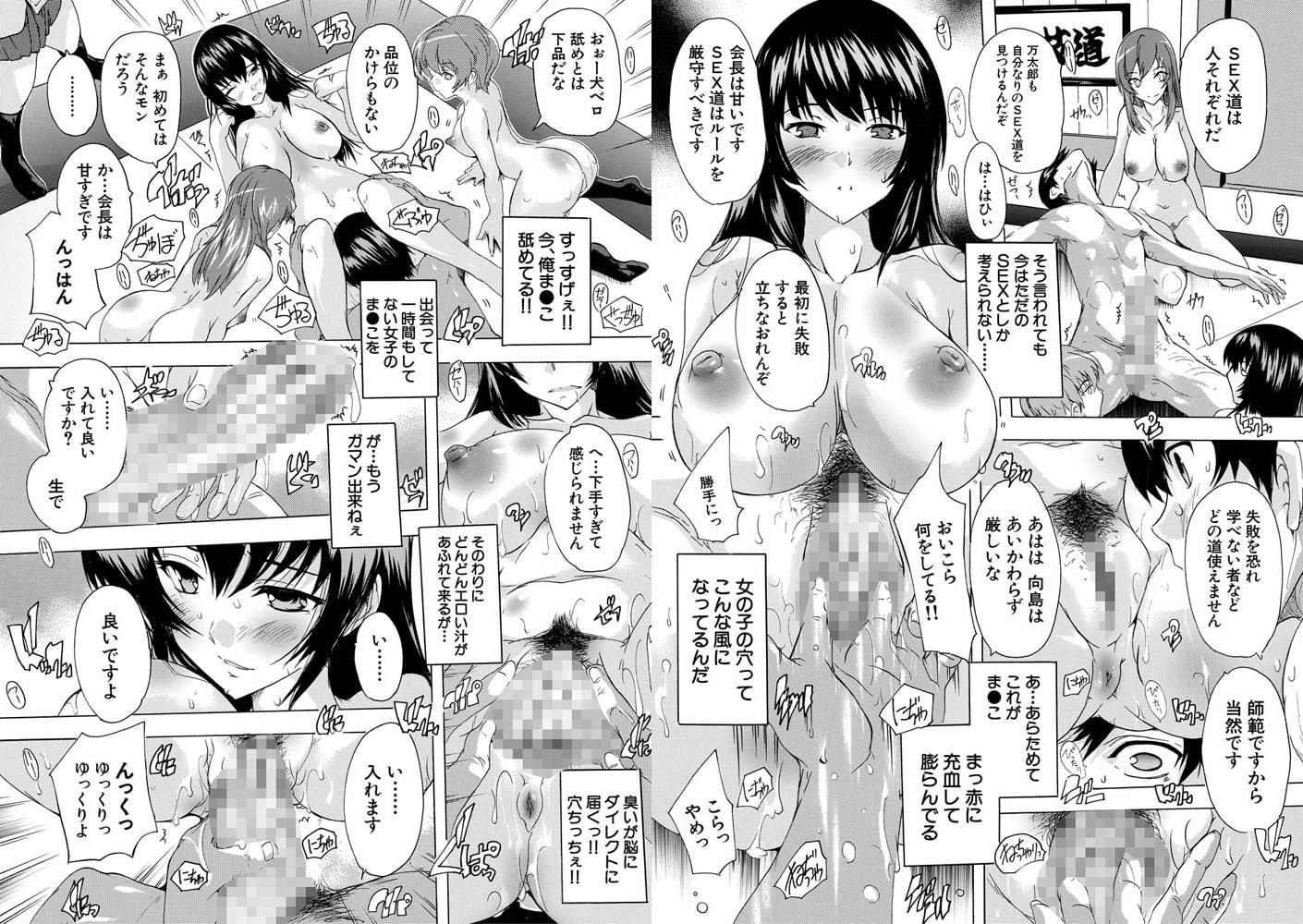 【JK】奈塚Q弥先生2冊パック(202011)