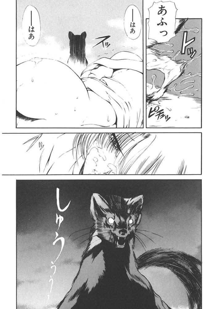 呪禁師(憑霊之章)