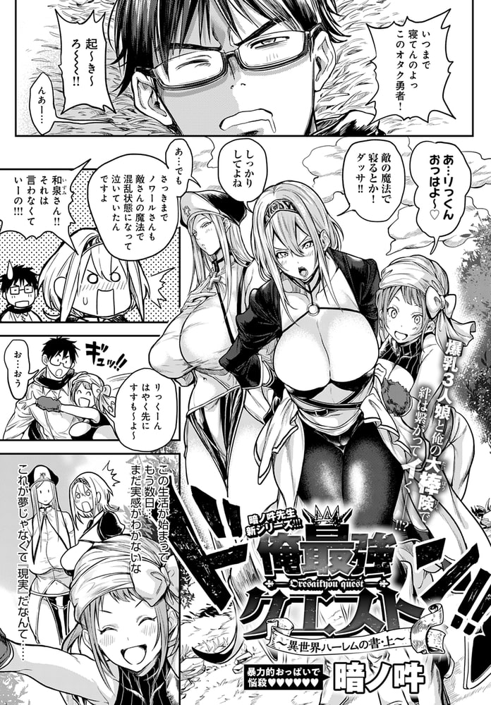 comicアンスリウム Vol.91 2020年11月号
